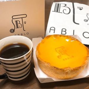 JR大阪駅御堂筋南口改札出てすぐ右側のチーズタルト専門店「PABLO」さんに行って来た!