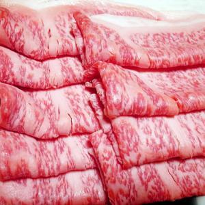 枚方市藤阪、山田池公園の裏手にある精肉屋、肉専門の「紀之国屋」さんに行って来た!