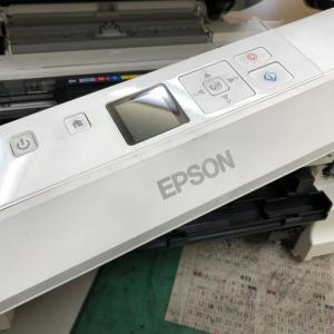 EPSONインクジェットプリンターEP-708Aの廃インクタンク掃除・リセット