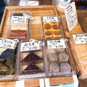 京都三条通白川橋西を北に入った所にある和菓子のお店「祇園饅頭工場」さんに行って来た!