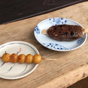 岐阜高山の日下部民芸館近くにある、えごまの五平餅のお店「福太郎」さんに行って来た!