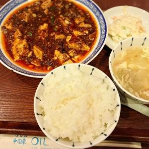 梅田研修センターの近くにある麻婆豆腐のお店「中国菜オイル」さんに行って来た!