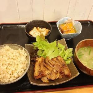 梅田スカイビルのすぐ近くにある、玄米ご飯の和定食のお店「稲妻屋」さんに行ってきた!