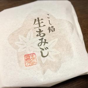全国保険協会広島支部の裏手にある和菓子のお店「にしき堂光町本店」さんに行って来た!