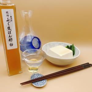 北新地にあるふぐ・鱧・季節料理専門店「ふぐまる」さんの贈答用ポン酢をゲットした!