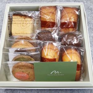 松井山手駅前にある美味しいケーキ、パンのお店「ナチュール シロモト 本店」さんに行って来た!(口コミ2回目)