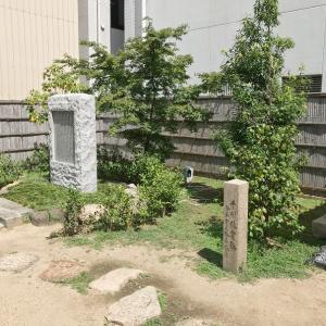 2019年8月大仙古墳世界遺産登録おめでとう♪で堺観光に久しぶりに行ってきた!
