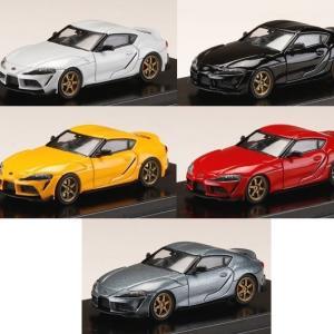 【予約受付中】(Hobby JAPAN)トヨタ GR スープラ (A90) RZ カスタムバージョン ホワイト/ブラック/レッド/イエロー/グレー(2020/2発売)