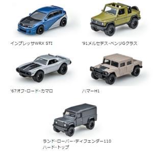 【明日発売】(Hot Wheels)ワイルド・スピード・プレミアム・シリーズ フュリアス・オフロード(10/19発売)