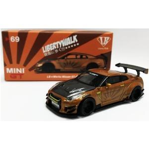 【予約受付中】(MINI GT)LB★WORKS Nissan GT-R R35 タイプ2 リアウイング バージョン3 メタリックブラウン(右ハンドル)インドネシア限定(12月発売)