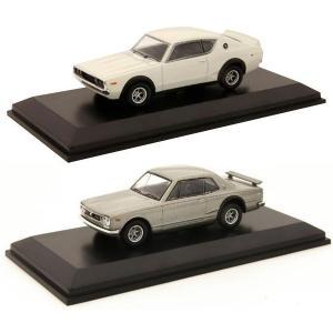 【予約受付中】(京商)ニッサン スカイライン 2000 GT-R (KPGC10) シルバー/ホワイト(12月発売)