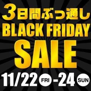 【キャンペーン】駿河屋 ブラックフライデーセール(ミニカー)(11/22 14:00~11/23 13:59)
