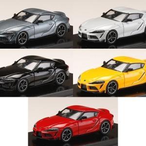 【販売中】(Hobby JAPAN)トヨタ GR スープラ (A90) RZ マグレー/ホワイト/ブラック/イエロー/レッド(12月発売)