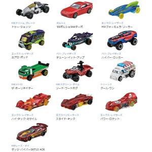 【予約受付中】(Hot Wheels)Basic Cars 2020 Bアソート(2/1発売)