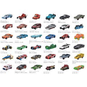 【予約受付中】(Hot Wheels)Basic Cars 2020 Cアソート(3/7発売)