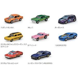 【予約受付中】(Hot Wheels)イオン限定 フライング・カスタム(3/21発売)