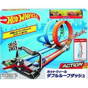 【明日発売】(Hot Wheels)ダブルループダッシュ ミニカー1台付き(5/30発売)