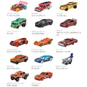 【明日発売】(Hot Wheels)Basic Cars 2020 Fアソート(5/2発売)