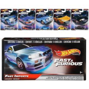【予約受付中】(Hot Wheels)ワイルド・スピード プレミアムボックス Fast Imports(6/27発売)