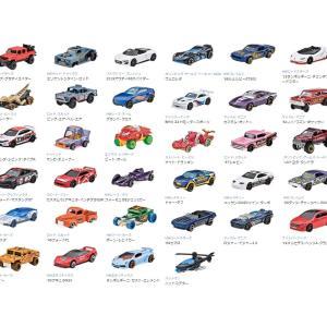 【明日発売】(Hot Wheels)Basic Cars 2020 Jアソート(7/4発売)