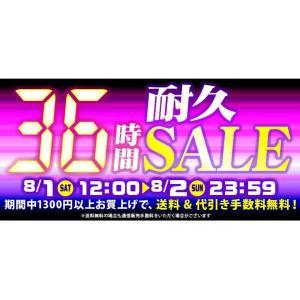 【キャンペーン】駿河屋 1/64 ミニカー タイムセール(2020/8/2 13:59まで)