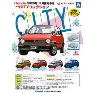 【販売中】(ガチャ)1/64 Honda CITY  コレクション(4種)(11月発売)