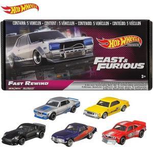 【明日発売】(Hot Wheels)ワイルド・スピード アソート Fast Rewind プレミアムボックス 5台セット(8/8発売)