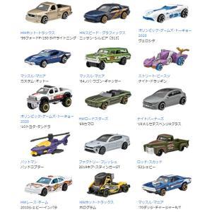 【明日発売】(Hot Wheels)Basic Cars 2020 Qアソート(12/5発売)