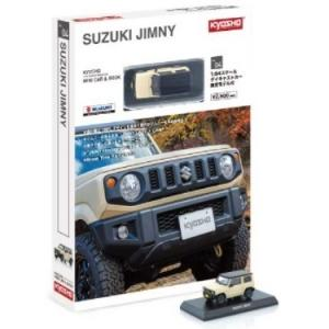 【本日発売】(京商)KYOSHO MINI CAR & BOOK No.4(1/64 SUZUKI JIMNY)(1/26発売)