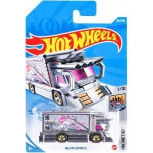 【販売中】(Hot Wheels)ベーシックカー - ライジン エクスプレス -(5/1発売)