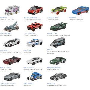 【販売中】(Hot Wheels)Basic Cars 2021 Fアソート(5/1発売)
