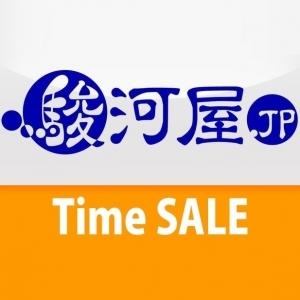 【キャンペーン】駿河屋 1/64 ミニカー タイムセール(2021/1/21 00:59まで)