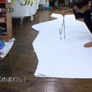 加須の手がき鯉のぼり【埼玉県公式観光動画】