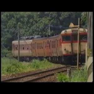 【貴重映像】九州の廃止国鉄路線