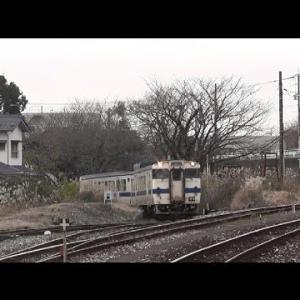 後藤寺線 キハ147  回送 田川後藤寺駅着
