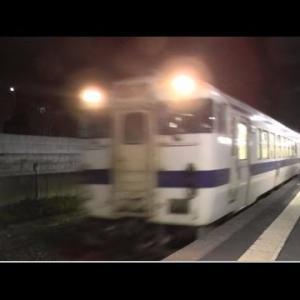 後藤寺線 キハ140+キハ147 7両編成 下鴨生駅
