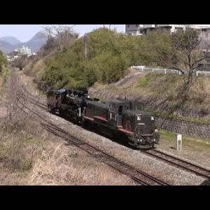 SL人吉号回送 田川後藤寺駅 日田彦山線