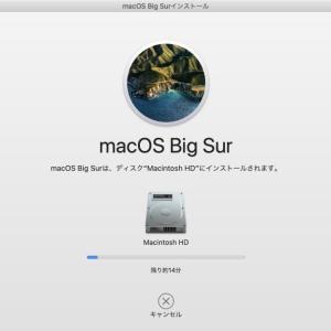 macOS Big Sur(11.0)にアップグレードしました。