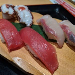寿司-流れ鮨三代目おとわ(伏見店)【京都】