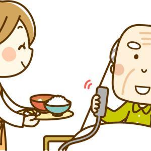 祖父の介護①おすすめの介護食は?私が実際に購入していた食品をご紹介!