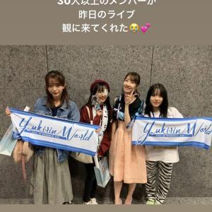 AKB48 TeamSHメンバーがゆきりんソロコンへ