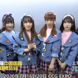 AKB48 TeamSH 夏の大型イベント出演情報