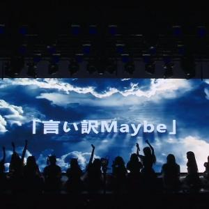 AKB48 TeamSH 5thEP選抜総選挙の中間発表