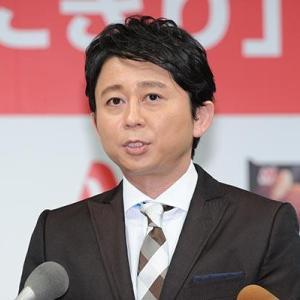 【悲報】有吉弘行さん、「ヒルナンデス!」卒業してしまう・・・・
