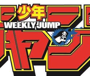 【買い占め…】今週のジャンプ、どこもかしこも売り切れ続出してしまう・・・・