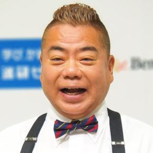 【旅行】出川哲朗さんオススメ「1度は行ったほうが良い国」に千鳥驚く!
