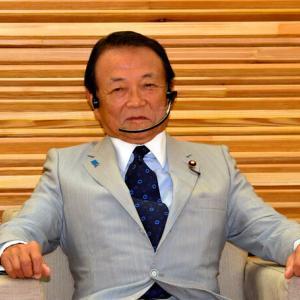 【悲報】麻生副総理「かん内閣」「かん政権」二度も言い間違えてしまうwwwwww