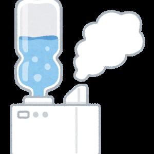 【悲報】現代技術の加湿器さん、「枕元に濡れタオルを干しておく」に勝てない…