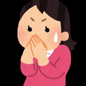 【速報】小林賢太郎氏、五輪開会式演出担当を解任へwwwwww