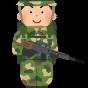 【悲報】自衛隊、退職者急増の対策として早期退職したら「育成費返還」義務化へ…